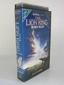 H5 00941【中古・VHSビデオ】【字幕版】「THE LION KING ライオン・キング」ディズニー名作ビデオコレクション