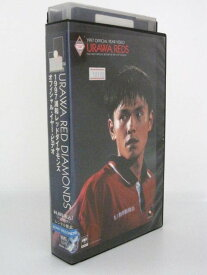 H5 00992【中古・VHSビデオ】「URAWA RED DIAMONDS 1997浦和レッドダイヤモンズ オフィシャル・イヤー・ビデオ」