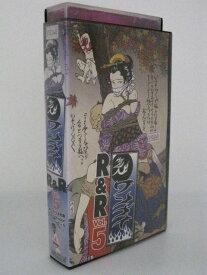 H5 00997 【中古・VHSビデオ】「ワンナイ R&R Vol.5」 雨上がり決死隊/DonDokoDon/ガレッジセール