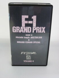 H5 01135【中古・VHSビデオ】「F1 GRAND PRIX 1991 9」アイルトン・セナ/中嶋悟/ミハエル・シューマッハ