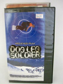 H5 01269【中古・VHSビデオ】「DOG LEG SOLDIER」NORIFUMI TSUYUSAKI/RIO/JT