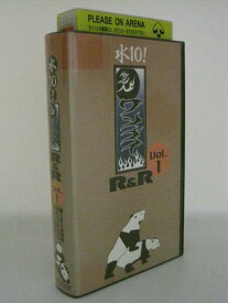 H5 01543【中古・VHSビデオ】「水10 ワンナイ R&R 1」雨上がり決死隊/ガレッジセール/DonDokoDon