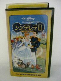 H5 02132【中古・VHSビデオ】「シンデレラ2 Dream Come True(日本語吹替版)」