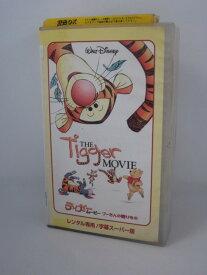 H5 02486 【中古・VHSビデオ】「ティガームービー プーさんの贈り物」字幕版 WALT DISNEY