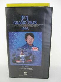H5 02584【中古・VHSビデオ】「F1 GRAND PRIX 1993 8」アラン・プロスト/アイルトン・セナ/デイモン・ヒル/伊藤英敏