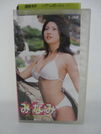 H5 03080【中古・VHSビデオ】「Minami みなみ All About You~Memory of Tokyo no.1 Cast~」
