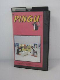 H5 03216【中古・VHSビデオ】「ピングー(PINGU) 世界で1番元気なペンギン 7」原作:オットマー・グットマン