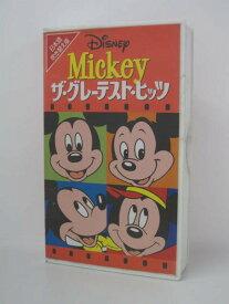 H5 03544【中古・VHSビデオ】【日本語吹替版】「Mickey ザ・グレーテスト・ヒッツ」製作::キップ・ペリー/ヒュー・エイリアン 脚本:マーク・ウィルキー 音楽:アンドリュー・ベリング