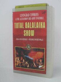 H5 03590【中古・VHSビデオ】「トータル・バライカ・ショー」監督:アキ・カウリスマキ「1993年、フィンランド。7万人が大爆発した国をあげての一大イベント!!