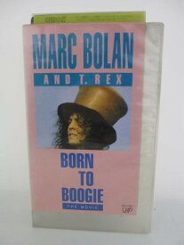 H5 03748【中古・VHSビデオ】「BORN TO BOOGIE THE MOVIE/ボーン・トゥ・ブギー」字幕版/出演:MARC BOLAN & T.REX