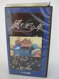 H5 03939【中古・VHSビデオ】「風を見た少年」佐藤東里/C.W.ニコル/安達祐実