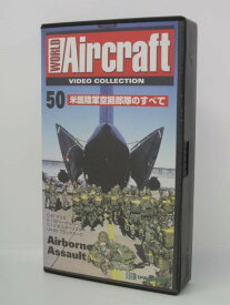 H5 03985【中古・VHSビデオ】「50 米国陸軍空挺部隊のすべて WORLD Aircraft VIDEO COLLECTION」