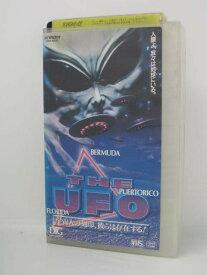 H5 04010【中古・VHSビデオ】日本語吹替版(一部字幕スーパー)「THE UFO 宇宙人の刻印、彼らは存在する!」証言:コリン・アンドリュース、チャールズ・バーリッツ