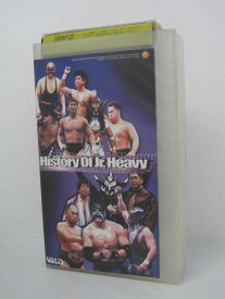 H5 05104 【中古・VHSビデオ】「History Of Jr.Heavy ヒストリー・オブ・ジュニア・ヘビー」 藤波辰爾/獣神サンダー・ライガー/金元浩二