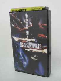 H5 05203【中古・VHSビデオ】「K−1 SURVIVAL'99」出場ボクサー:石井館長/レイ・セフォー/本間聡