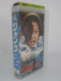 H5 05287【中古・VHSビデオ】日本語吹替版「ジャンク2」製作総指揮:ウィリアム・B・ジェームズ 製作:ロシリン・T・スコット 監督:コナン・シレール