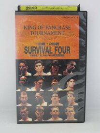 H5 05716【中古・VHSビデオ】「KING OF PANCRASE TOURNAMENT 1回戦・2回戦 SURVIVAL FOUR1994.12.16(FRI)両国国技館 キング・オブ・パンクラス トーナメント 一回戦・二回戦「サバイバル・フォア」94・12・16両国国技館」