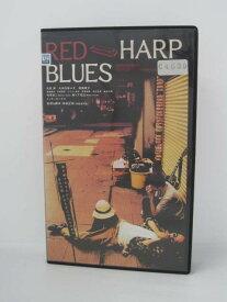 H5 05【中古・VHSビデオ】「RED HARP BLUES」監督&脚本:高橋正弥 CAST:鳥羽潤:大河内奈々子:尾藤桃子