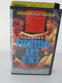 H5 05903【中古・VHSビデオ】「FIGHTING ART U.W.F」出演:安生洋二/鈴木みのる/宮戸成夫/他