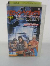 H5 05922【中古・VHSビデオ】「ハロウィン・ヘイボック'91 WCWスーパー・バトル・ライブ」出演:スティング/リック・スタイナー/スコット・スタイナー/他