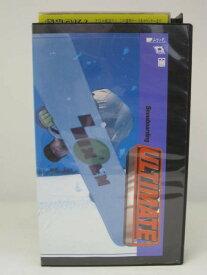 H5 07061 【中古・VHSビデオ】「Snowboading ULTIMATE」 岸正美/竹ノ内光昭/田中健次
