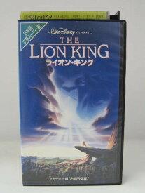 H5 07221 【中古・VHSビデオ】字幕版「THE LION KING ライオン・キング」 WALT DISNEY/ブエナビスタジャパン