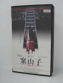 H5 07451 【中古・VHSビデオ】「案山子 KAKASHI」 鶴田法男/野波麻帆/柴咲コウ