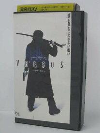 H5 07677 【中古・VHSビデオ】「ヴァーサス」 北村龍平/坂口拓/榊英雄