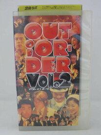H5 07971 【中古・VHSビデオ】「OUT OF ORDER アウトオブオーダー Vol.2」 ネプチューン/TIM/ザブングル