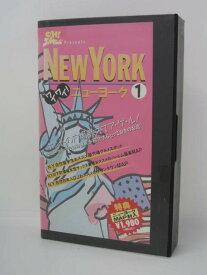H5 08004【中古・VHSビデオ】「ワイワイ!ニューヨーク1」ホントの穴場教えてア・ゲ・ル!ニューヨーク在住の達人が紹介するとっておきのお店/出演:長野智子/高橋ひとみ/オセロ