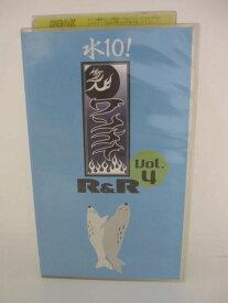 H5 08812【中古・VHSビデオ】「水10!ワンナイR&R4」CAST:雨上がり決死隊 ガレッジセール 他。