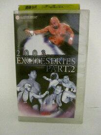 H5 08840【中古・VHSビデオ】「2003 EXCITE SERIES PART.2」出演:保坂秀樹/小島聡/宮本和志/他