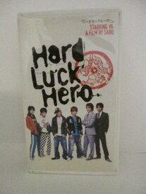 H5 08937【中古・VHSビデオ】「ハードラックヒーロー」監督:SABU CAST:長野博 森田剛 三宅 健 他。