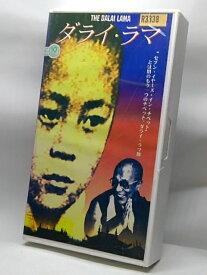 H5 08970【中古・VHSビデオ】字幕版「ダライ・ラマ」出演:ダライ・ラマ 監督:白丹