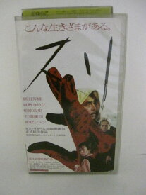 H5 09064【中古・VHSビデオ】「スリ」監督:黒木和雄CAST:真野きりな/石橋蓮司 他。