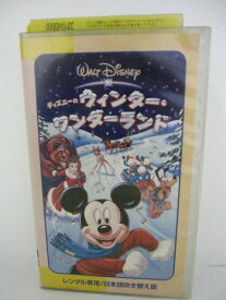 H5 09154【中古・VHSビデオ】日本語吹替版「ディズニーのウィンター・ワンダーランド」