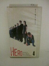 H5 09214【中古・VHSビデオ】「HERO 4」 脚本:福田靖/田辺満  木村拓哉/松たか子/大塚寧々