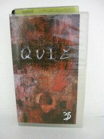 H5 09215【中古・VHSビデオ】「QUIZ 3」プロデュース:那須田淳/植田博樹/出演:財前直見/内藤剛志/鈴木紗理奈/他