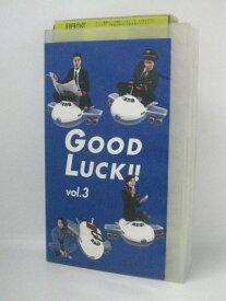 H5 09458【中古・VHSビデオ】「GOOD LUCK!!3」「製作」著作:」TBS CAST:木村拓哉/柴咲コウ 他。