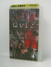 H5 09459【中古・VHSビデオ】「QUIZ4」脚本:飯野陽子 CAST:財前直見/鈴木紗理奈 他。