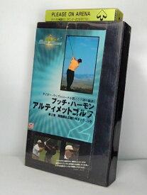 H5 09602【中古・VHSビデオ】「ブッチ・ハーモン アルティメットゴルフ 第二巻 飛距離&正確性向上テクニック」
