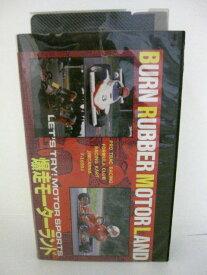 H5 09738 【中古・VHSビデオ】「爆走モーターランド」