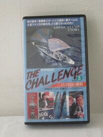 H5 10362【中古・VHSビデオ】字幕版「ザ・チャレンジ3」監督:クリス・トンプソンCAST:ジョン・ウッド/ジョン・デートリック 他。
