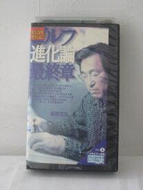 H5 10398【中古・VHSビデオ】「ゴルフ進化論最終章 Part3」坂田信弘