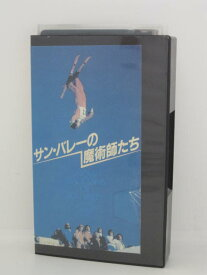 H5 10480 【中古・VHSビデオ】「サン・バレーの魔術師たち」MANUFACTURED BY NIKKATSU VIDEO FILMS CO.,LTD