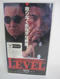 H5 10718【中古・VHSビデオ】「LEVEL」監督:松島哲也 CAST:佐倉しおり/仲村トオル 他。