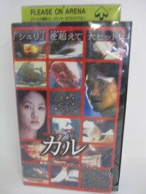 H5 10746【中古・VHSビデオ】日本語吹替版「カル この謎は、一人では解けない。」監督:チャン・ユニョン/出演:ハン・ソッキュ/シム・ウナ