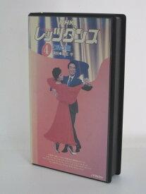 H5 10973【中古・VHSビデオ】「NHKレッツダンス(4)〜ワルツ篇〜」出演:篠田学時間:38分