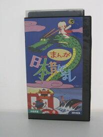 H5 11233【中古・VHSビデオ】「日本昔ばなし分福茶釜/湖の怪魚」