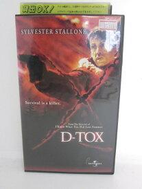 H5 12158【中古・VHSビデオ】字幕版「D-TOX」監督:ジム・ギレスピー 出演:シルヴェスター・スタローン/チャールズ・ダットン 他。